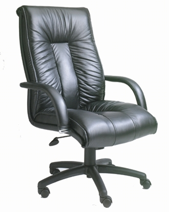Picture of Boss B9301 Black Leather Chair