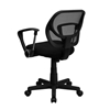 Picture of Flash Furniture WA-3074 Mesh Office Armchair