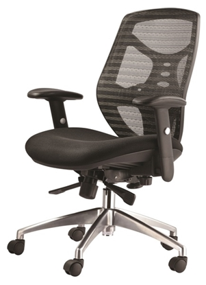 Picture of Marquis MS8905 Chrome Base Mesh Office Chair