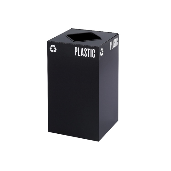 Picture of Safco 2981BL 25 Gallon Receptacle