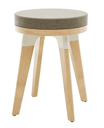 Picture of Resi 1716 Seated Stool